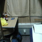 A 2 berth sleeping compartment @ Train carriage, Sofia to Varna, Bulgaria